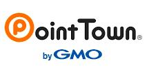【クリック】老舗のポイントサイト「ポイントタウン」を紹介します。