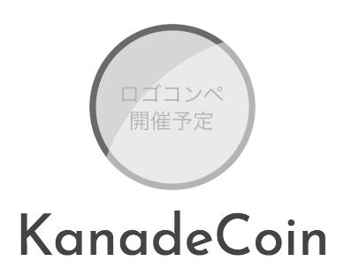 【Air drop】5/13より第二弾!!奏コイン(KNDC)のAirdrop 情報について